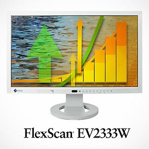 FlexScan EV2333W - nowy monitor serii EcoView od Eizo